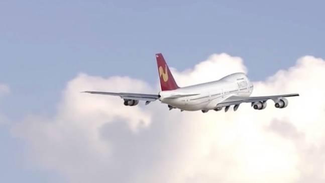 """Kuriosum """"Baltia Airlines"""": Fluggesellschaft existiert seit 28 Jahren - und hat noch nie einen Passagier transportiert"""